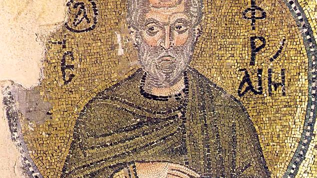 Mosaic of Saint Ephrem of Syria / Sfântul Efrem Sirul, mozaic