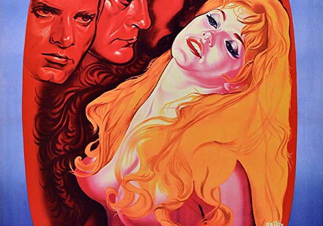 Et Dieu créa la femme — Detail of a Film Poster / Detaliu dintr-un afiș al filmului